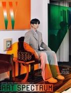 Gong Yoo for W Korea January 2020 Cover B