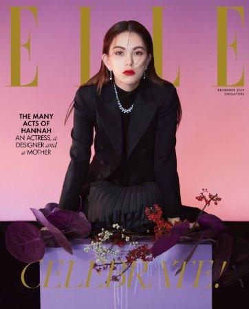 Hannah Quinlivan ELLE Singapore December 2019 Cover A