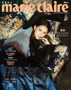 Hannah Quinlivan for Marie Claire Taiwan May 2019 Cover