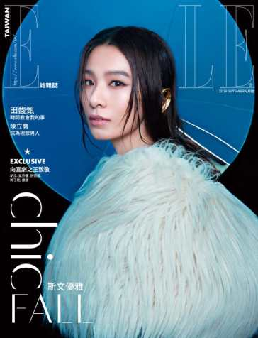 hebe-tien-for-elle-taiwan-september-2019-cover