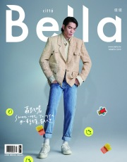jam-hsiao-for-citta-bella-taiwan-march-2019-cover-a