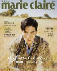 jam-hsiao-marie-claire-taiwan-april-2019-cover-a