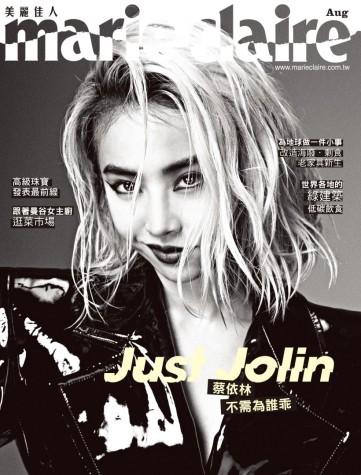 jolin-tsai-marie-claire-taiwan-august-2019-cover-a
