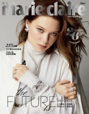 lea-seydoux-for-marie-claire-taiwan-march-2019-cover