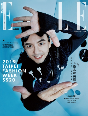 Mickey Huang for ELLE Taiwan October 2019