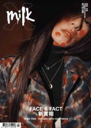 MilkX Taiwan 2019-03-Hebe Tian