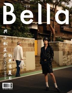 nana-komatsu-citta-bella-taiwan-july-2019-cover-a-1