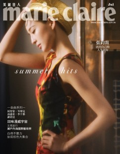 ning-zhang-marie-claire-taiwan-july-2019-cover-a
