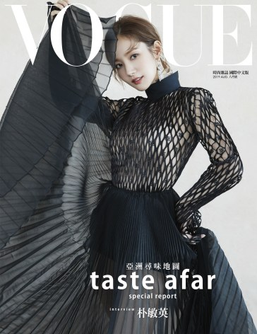 Park Min Young for Vogue Taiwan August 2019 Cover