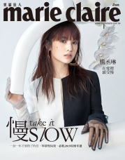 Rainie-Yang-for-Marie-Claire-Taiwan-January-2019-Cover-B