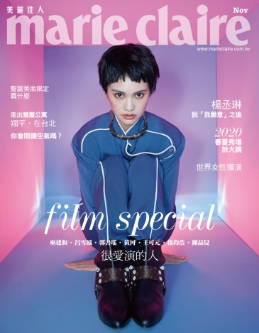 rainie-yang-for-marie-claire-taiwan-november-2019-cover-a