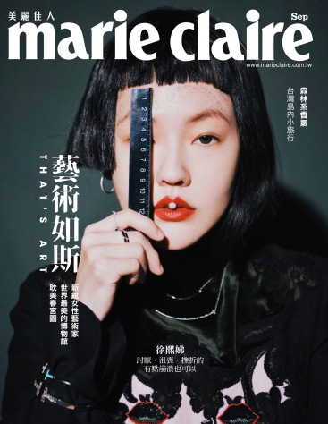 s-elephant-dee-for-marie-claire-taiwan-september-2019-cover-a