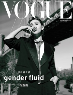 s-elephant-dee-for-vogue-taiwan-may-2019-cover-a