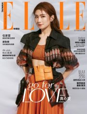 selina-for-elle-taiwan-february-2019-cover