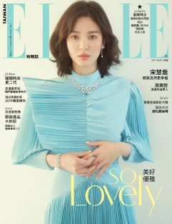 Song Hye-gyo for ELLE Taiwan May 2019