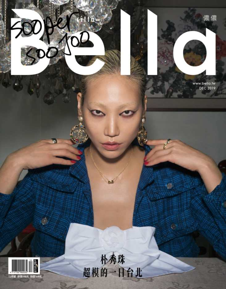 Soo Joo Park for Citta Bella Taiwan December 2019