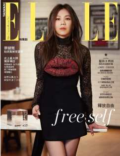 Tanya for ELLE Taiwan July 2019