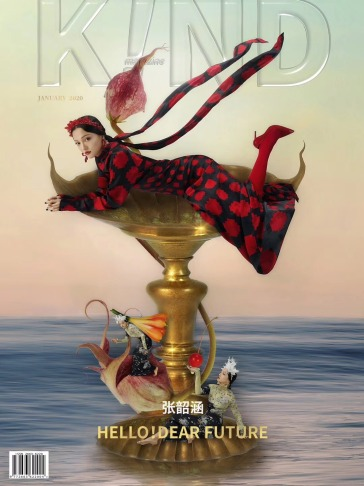 Angela Chang for KIND Magazine January 2020 Cover B