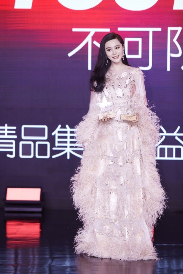 Fan Bingbing in Ralph & Russo Spring 2019 Couture-9
