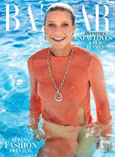 Gwyneth Paltrow Harper's Bazaar February 2020 Cover B