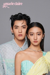Kris Wu and Koki for Marie Claire China February 2020-1