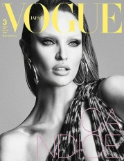 Vogue Japan March 2020 Cover A