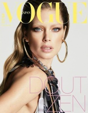 Vogue Japan March 2020 Cover B