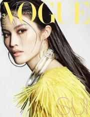 Vogue Japan March 2020 Cover D