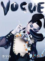 Chris Li for Vogue China March 2020-1