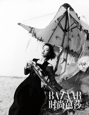 Du Juan for Harper's Bazaar China March 2020-2