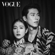 Vogue Korea September 2018-15
