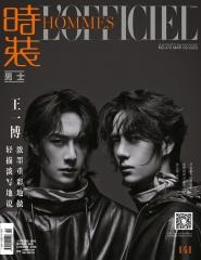 Wang Yi Bo for L'Officiel Men China March 2020 Cover C