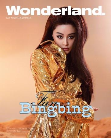 Fan Bing Bing for Wonderland Spring 2020 Cover B