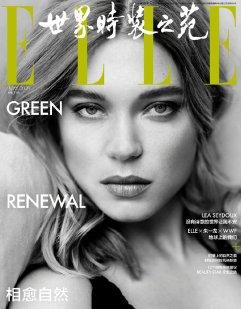 Lea Seydoux for ELLE China April 2020 Cover B
