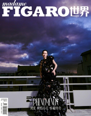 Liu Wen for Madame Figaro China March 2020 Cover B