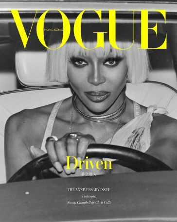 Naomi Campbell for Vogue Hong Kong March 2020 Cover B