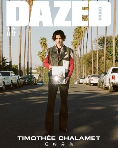 Timothee Chalamet for DAZED China Spring Summer 2020 Cover B