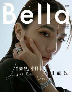Hebe Tian for Citta Bella Taiwan April 2020 Cover B
