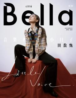 Hebe Tian for Citta Bella Taiwan April 2020 Cover C
