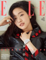Kim Ko-eun for ELLE Korea May 2020 Cover B