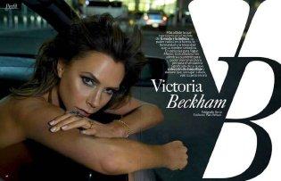 Victoria Beckham for Vogue Mexico April 2020-8
