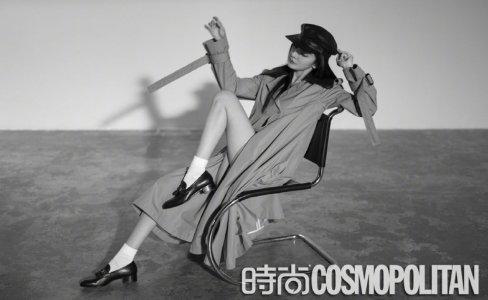 Yang Mi for Cosmopolitan China May 2020-2