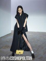 Yang Mi for Cosmopolitan China May 2020-9