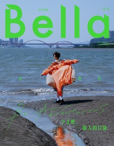 Ning Chang for Citta Bella Taiwan May 2020 Cover B
