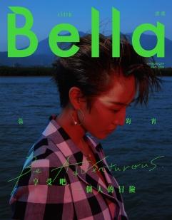 Ning Chang for Citta Bella Taiwan May 2020 Cover C