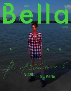 Ning Chang for Citta Bella Taiwan May 2020 Cover D