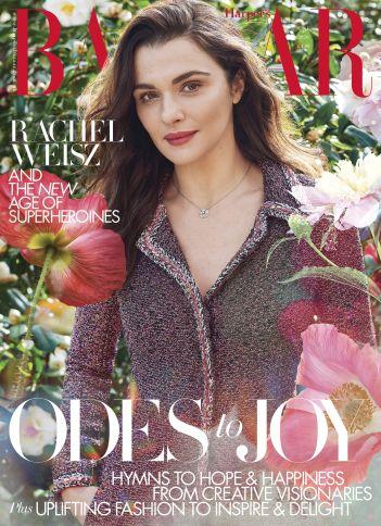 Rachel Weisz for Harper's Bazaar UK June 2020 Cover B