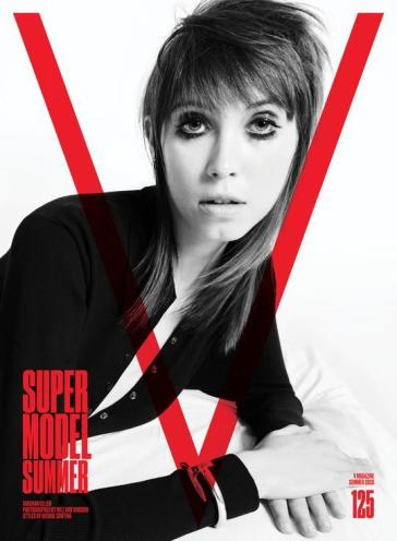 V Magazine Super Model Summer 2020-15