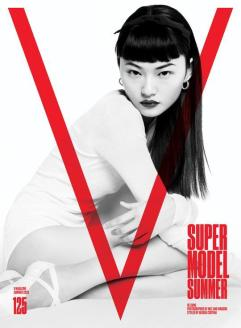 V Magazine Super Model Summer 2020-8