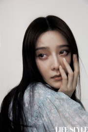 Fan Bing Bing for Life Style Magazine June 2020-1